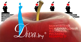 Red Apple 2007 DiVA.BY